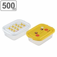 お弁当箱 抗菌 シールボックス M 2個入 ポケットモンスター ピカチュウ ( ポケモン 500ml 保存容器 弁当箱 レンジ対応 一段 ランチボッ