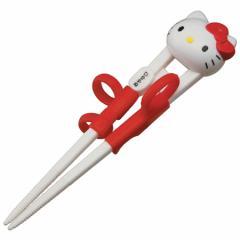 トレーニング箸 しつけ箸 デラックス ハローキティ ダイカット ( おけいこ箸 躾箸 躾け箸 練習箸 キティ KITTY キャラクター )