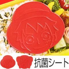 抗菌シート ワンピース 樹脂製 2個入 キャラクター キャラ弁 ( お弁当グッズ 子供用 デコ弁 ONEPIECE )