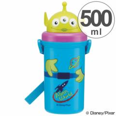 子供用水筒 トイ・ストーリー エイリアン ダイカット シリコンストロー付 500ml プラスチック製 ( ストローホッパー ストローボト