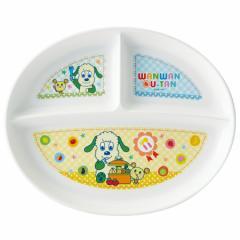 ランチプレート ランチ皿 いないいないばあっ! 食洗機対応 子供用食器 キャラクター ( お皿 プラスチック製 食器 いないいないば