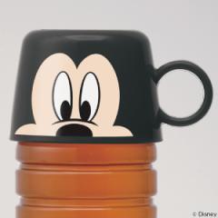 ペットボトルキャップ コップ ミッキーマウス キャラクター ( ペットボトル用 パーツ 部品 取付コップ 水筒になる 水筒 すいとう ミ