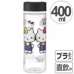 水筒 ハローキティデニム シンプルデザインブローボトル 400ml ( プラスチック製 ウォーターボトル マグボトル プラスチックボトル
