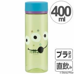 水筒 トイ・ストーリー エイリアン フェイス シンプルデザインブローボトル 400ml ( プラスチック製 ウォーターボトル マグボトル