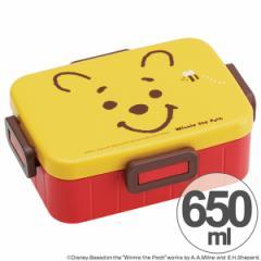 お弁当箱 くまのプーさん フェイス 4点ロックランチボックス 1段 650ml キャラクター ( 食洗機対応 弁当箱 4点ロック式 子供用お