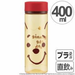 水筒 くまのプーさん フェイス シンプルデザインブローボトル 400ml ( プラスチック製 ウォーターボトル マグボトル プラスチックボ