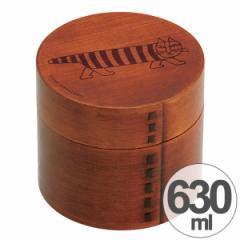 お弁当箱 わっぱ弁当 リサ・ラーソン マイキー 630ml 木製 曲げわっぱ 丸型 2段 キャラクター ( 和風 天然木 2段弁当箱 ランチ
