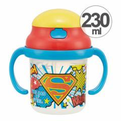 ベビーマグ ストローマグ スーパーマン 230ml 両手マグ キャラクター ( ストローホッパー ストロー マグ ホッパー ベビー 赤ちゃん ベビ