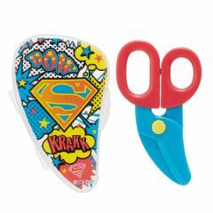 フードカッター 離乳食はさみ スーパーマン ケース付 ヌードルカッター キャラクター ( 離乳食 はさみ 離乳食用マッシャー ハサミ ベビ