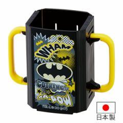 ドリンクホルダー 紙パックホルダー バットマン 両手 ハンドル付き 子供用 キャラクター ( ジュース ホルダー 折りたたみ式 飲み物 入れ