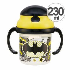 ベビーマグ ストローマグ バットマン 230ml 両手マグ キャラクター ( ストローホッパー ストロー マグ ホッパー ベビー 赤ちゃん ベビー