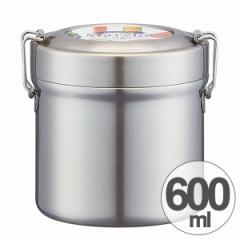 保温弁当箱 真空ステンレスランチボックス 600ml マルシェ ステンレス製 ( 保温 保冷 お弁当箱 ランチボックス 弁当箱 ステンレス ラン