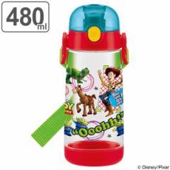 水筒 トイ・ストーリー 子供 キャラクター ワンプッシュダイレクトボトル 480ml ( 軽量 幼稚園 保育園 プラスチック 子供用水筒 ダイレ