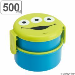 お弁当箱 子供 トイ・ストーリー 丸型ランチボックス 2段 500ml ( ランチボックス 弁当箱 フォーク付き 2段弁当箱 入れ子 キャラクター