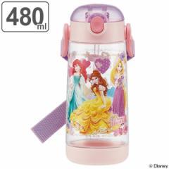 【クーポン配布中】水筒 ストローホッパー ワンプッシュボトル ディズニープリンセス プリンセス 子供 プラスチック製 480ml ( 軽量 プ