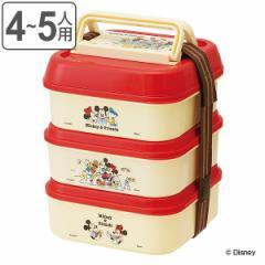 【クーポン配布中】お弁当箱 3段 取り皿付き ミッキー ランチボックス コンパクト 4500ml ( 日本製 ピクニックランチボックス 弁当箱 )