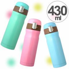 水筒 直飲み ワンタッチマグボトル マカロン 430ml ステンレスボトル マグボトル ( 魔法瓶 ワンタッチオープン ステンレス製 保温