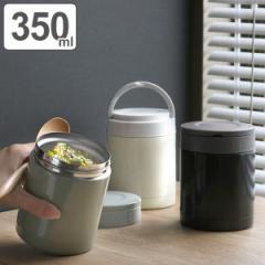 スープジャー ENJOY フードポット ハンドル付き 350ml ( お弁当箱 保温 保冷 スープポット ランチジャー ランチボックス ステンレス製