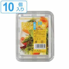 使い捨て容器 クリアパック ミニ 10個入 フードパック ( プラスチック容器 パック 容器 使い捨て お弁当箱 ランチボックス 蓋付き 蓋 ふ