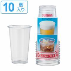 クリアーカップ 420ml 10個入 使い捨てカップ クリアカップ カップ コップ ( プラカップ プラコップ プラスチック コールド専用 クリア