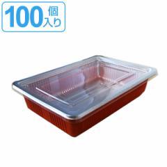 使い捨て容器 フード 赤底 7号 100個入 ( プラスチック容器 クリアパック パック 容器 使い捨て お弁当箱 ランチボックス 蓋付き 蓋 ふ