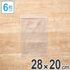 ポリ袋 9号 B5 チャック付き 保存袋 厚手 透明 クリア 6枚入り ( ビニール袋 B5サイズ 保存用ポリ袋 小分け袋 小物入れ チャック付ビニ