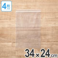 ポリ袋 10号 A4 チャック付き 保存袋 厚手 透明 クリア 4枚入り ( ビニール袋 A4サイズ 保存用ポリ袋 小分け袋 小物入れ チャック付ビニ