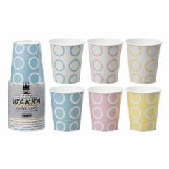 紙コップ 使い捨て コップ 205ml 20個入 6色アソート ( 20個 カップ 紙カップ 紙 容器 使い捨て容器 イベント パーティ用 食器 飲食店