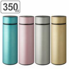 水筒 ステンレス 直飲み ミスティック 携帯ミニマグボトル 350ml 軽量 ( マグボトル 保温 保冷 ミニマグ スリム ステンレスマグボトル