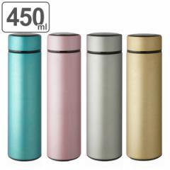 水筒 ステンレス 直飲み ミスティック 携帯ミニマグボトル 450ml 軽量 ( マグボトル 保温 保冷 ミニマグ スリム ステンレスマグボトル