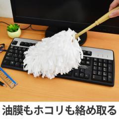 ホコリとり ピカッとダスター すきま掃除 ( ほこりとり モップ すきまダスター 油膜とり 皮脂とり 掃除用品 清掃用品 洗える ダスター
