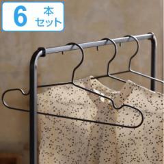 ハンガー 6本セット ジョセフアイアン ノンスリップハンガー アイアン ( 衣類ハンガー セット 衣類収納 衣類 収納 ディスプレイ インテ