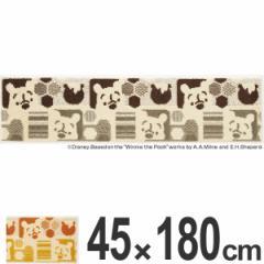 キッチンマット スミノエ くまのプーさん ハイドアンドシーク 45×180cm ( 送料無料 キッチン マット 180cm 台所マット ディズニー