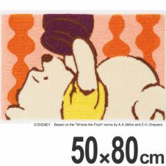 玄関マット 室内 スミノエ くまのプーさん ピークマット 50×80cm ( 送料無料 エントランスマット ディズニー プーさん マット Dis