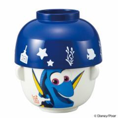 汁椀 茶碗 セット ミニ ドリー ファインディング・ドリー 磁器 食器 キャラクター ( 食洗機対応 お茶碗 電子レンジ対応 お椀 飯碗 椀 味