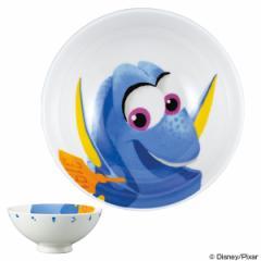 お茶碗 子供 ドリー ファインディング・ドリー ご飯茶碗 磁器 食器 キャラクター ( 子供用食器 茶碗 食洗機対応 飯碗 電子レンジ対応 お