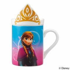 マグカップ フタ付きマグカップ アナと雪の女王 アナ 磁器製 食器 ( キャラクター コップ マグコップ 蓋付き カップ ふた付き デ