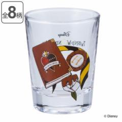 グラス 50ml ツイステッドワンダーランド コップ ガラス ミニグラス 日本製 キャラクター ( ツイステ 寮章 グリム ハーツラビュル サバ