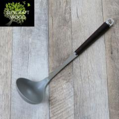 お玉 ソフトおたま ウッド 日本製 ( おたま レードル 穴無しお玉 キッチンツール 調理スプーン 料理スプーン 調理用品 調理小物 調理