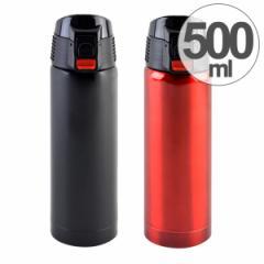 水筒 直飲み ワンタッチマグカップ ジール 500ml ステンレス製 ロック付き ( ステンレスボトル 魔法瓶 ワンタッチオープン ワンタ