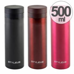 水筒 直飲み マグボトル スタイラスマグカップ 500ml ステンレス製 ( スリムマグボトル ステンレスボトル 保冷 保温 ダイレクトボ