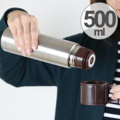 水筒 コップ付き ファインボトル ステンレス製 500ml ( ステンレス 保温 保冷 コップ ワンプッシュ 中栓 すいとう ボトル おしゃれ