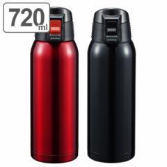 水筒 直飲み 保冷 保温 ステンレス ワンタッチマグボトル 720ml ( マグボトル ステンレスボトル ダイレクトボトル すいとう マイボトル