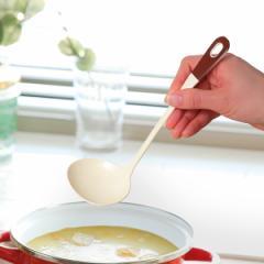 レードル 21cm ミニ セーグル Seigle お玉 ステンレス製 ホーロー 日本製 ( おたま 琺瑯 アイボリー ブラウン ミニレードル キッチンツ