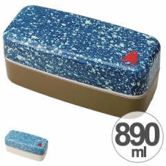 お弁当箱 長角弁当箱 2段 デニム メンズランチ 890ml ( 弁当箱 ランチボックス 食洗機対応 タータンチェック 日本製 シール蓋付き