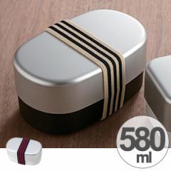 弁当箱 580ml 小判型 2段 アルミランチ 食洗機対応 電子レンジ対応 日本製 ( ランチボックス お弁当箱 おしゃれ 女性用 レディー