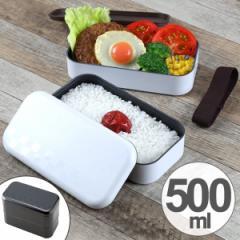 お弁当箱 スタックスクエアランチ 2段 500ml ( 弁当箱 ランチボックス レンジ対応 日本製 食洗機対応 電子レンジ 長方形 長角 プラス