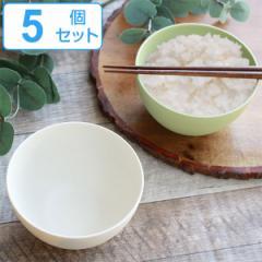 ボウル 12cm プラスチック カームディッシュ 皿 食器 洋食器 日本製 同色5個セット ( 電子レンジ対応 食洗機対応 中鉢 茶碗 スタッキン