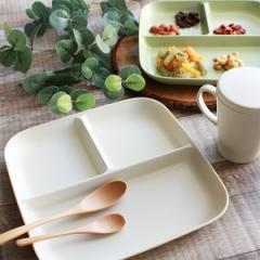 ランチプレート 25cm プラスチック カームディッシュ 皿 食器 洋食器 日本製 ( 電子レンジ対応 食洗機対応 ランチ皿 仕切り皿 四角 仕切