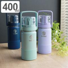 水筒 ステンレス 直飲み コップ 2way GoCup 400ml ( ステンレスボトル ワンタッチ コップ付き水筒 子供 ゴーカップ ダイレクト ボトル